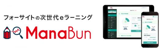 ManaBunの画像