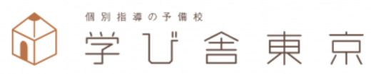学び舎東京の画像