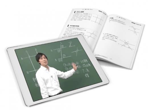 スタディサプリ小学生講座で使用される授業動画とテキストの画像