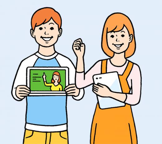 スタディサプリで学習に励む親子の画像