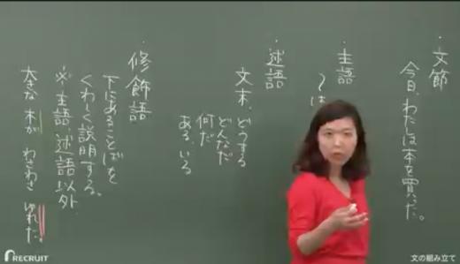 応用レベル講座・山崎萌先生の授業