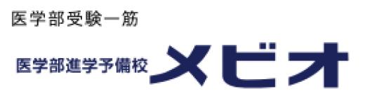 メビオのロゴ