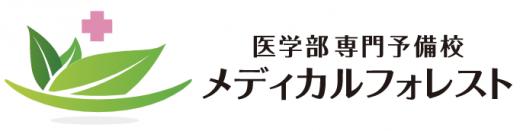 メディカルフォレストのロゴ