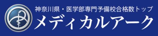 メディカルアークのロゴ