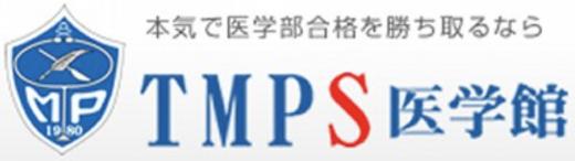 TMPS医学館のロゴ