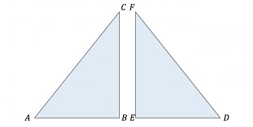 直角三角形の合同条件 証明