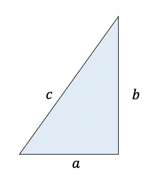 三平方の定理 画像