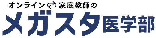 メガスタ医学部のロゴ