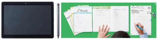 紙とタブレット両方選べるZ会中学生講座