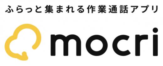 mocriのロゴ