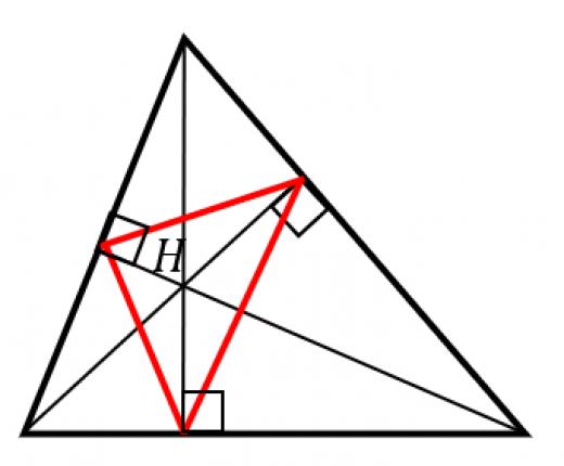 垂足三角形の定義