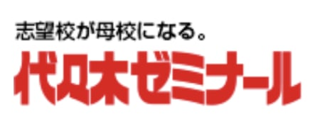 代々木ゼミナールのロゴ