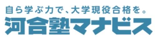 河合塾マナビスのロゴ