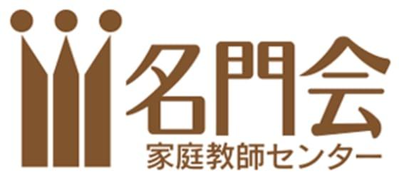 名門会のロゴ