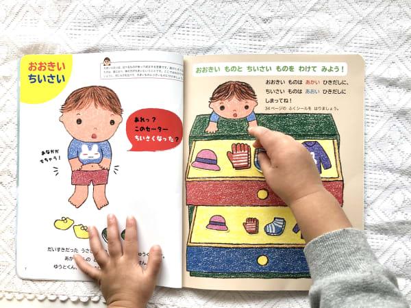 幼児ポピーを楽しむ子供の手