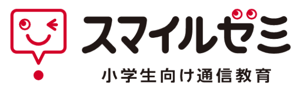 スマイルゼミのロゴ