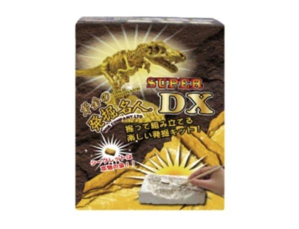 黄金の発掘名人スーパーDX
