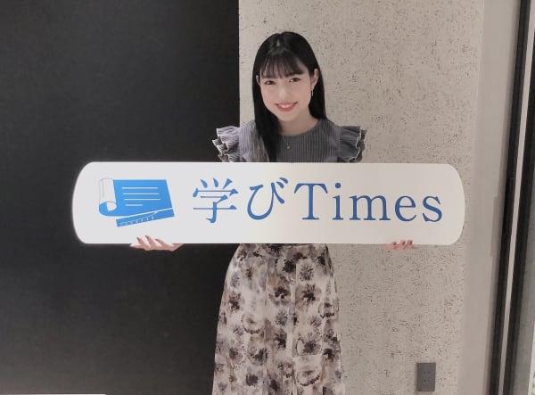 学びTimesのロゴを掲げるおくらさん