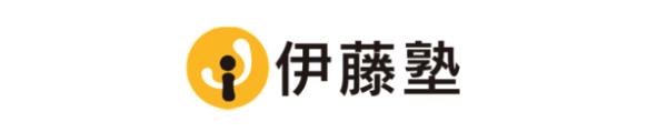 伊藤塾のロゴ