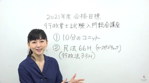 相賀先生の講義風景