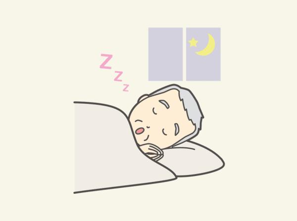 睡眠中の高齢者