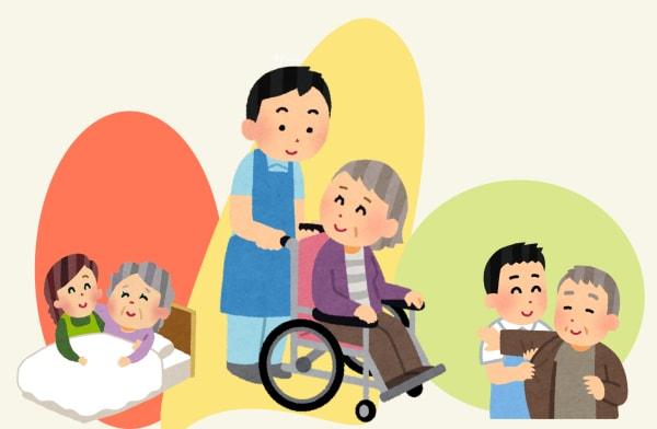 介護付き有料老人ホームのサービスの様子
