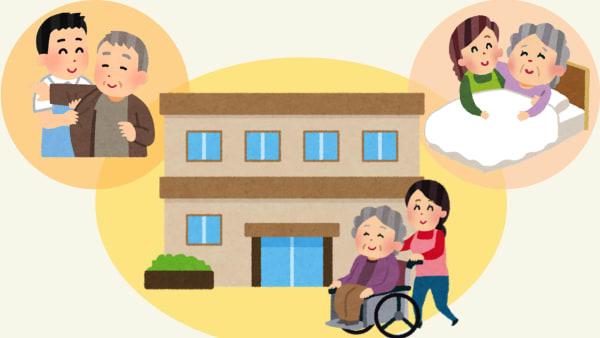 介護施設で暮らす高齢者