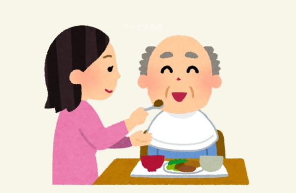 食事サービスを受ける高齢者