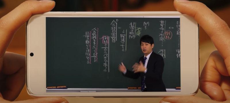 学研プライムゼミCM動画の画像