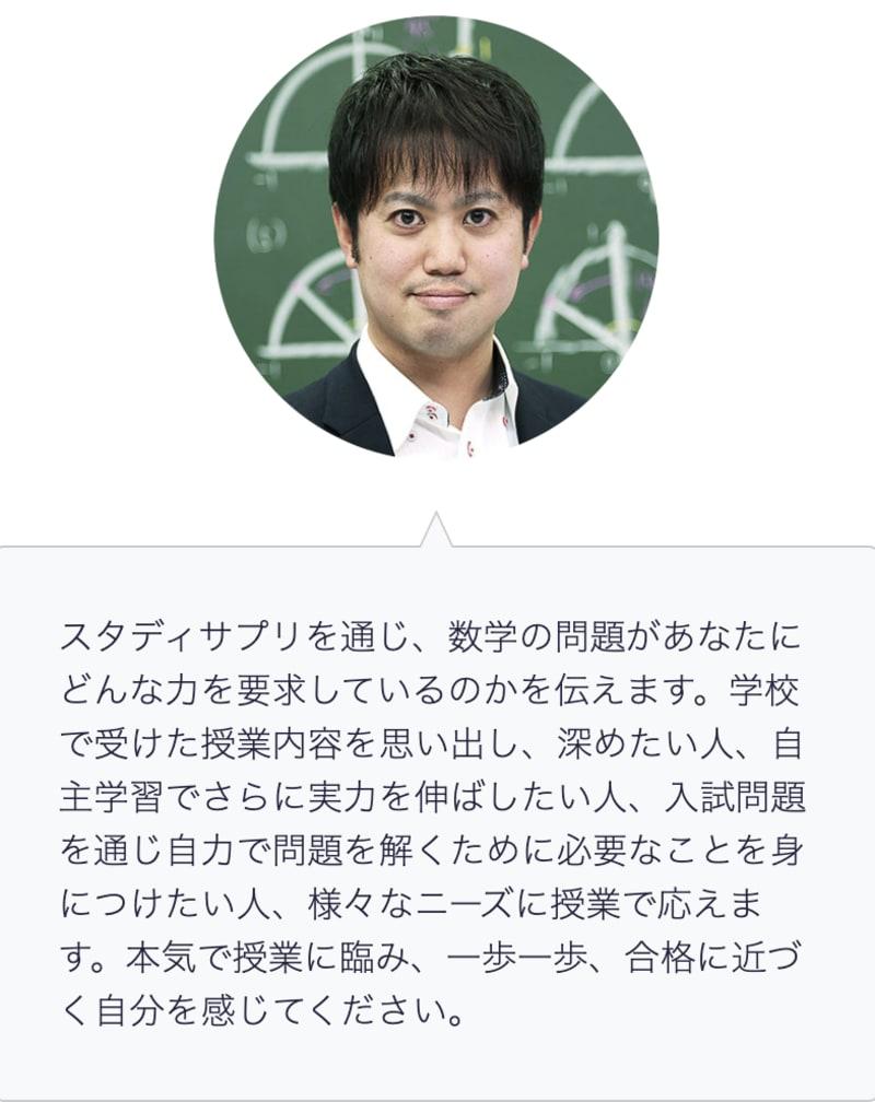 山内先生の画像