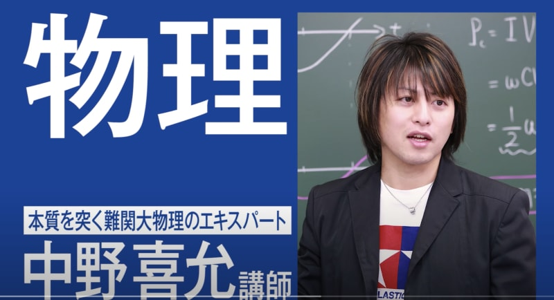 中野喜允先生の画像