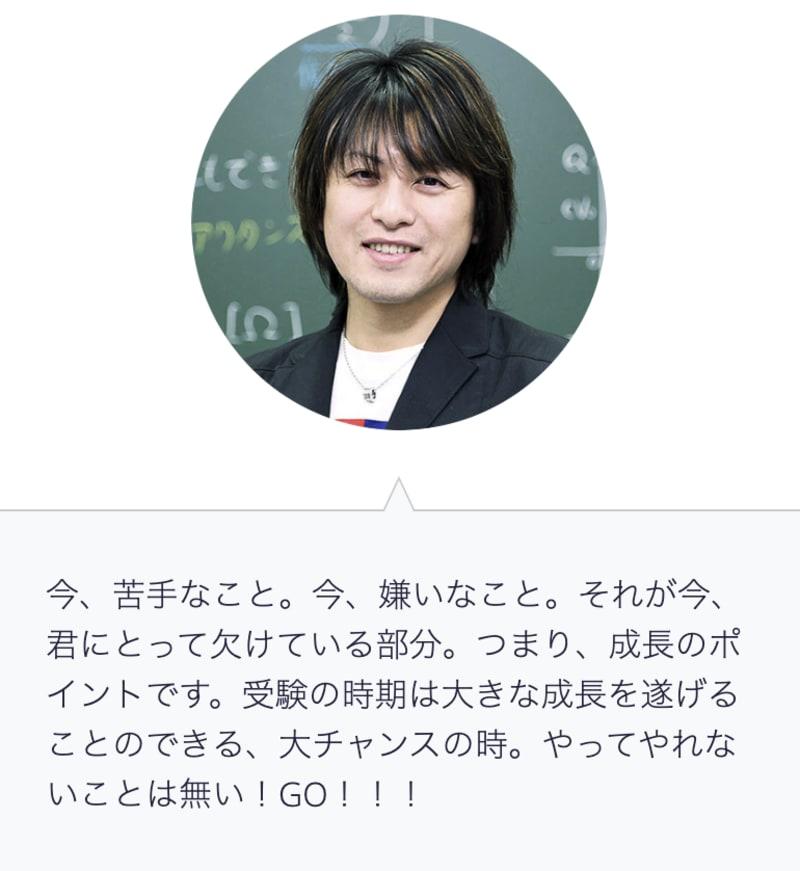 中野先生のプロフィール画像