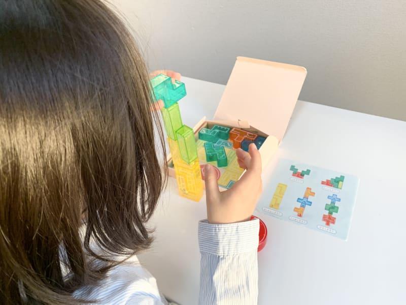 知育玩具の山