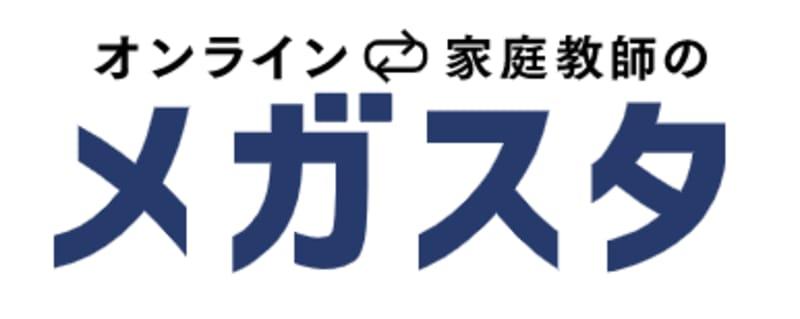 メガスタのロゴ