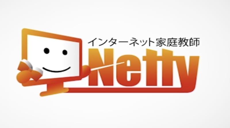 ネッティの画像