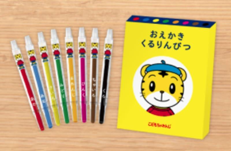 こどもちゃれんじのお絵かき鉛筆の画像