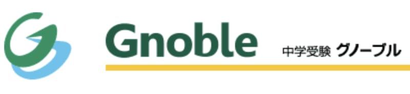 グノーブルのロゴ