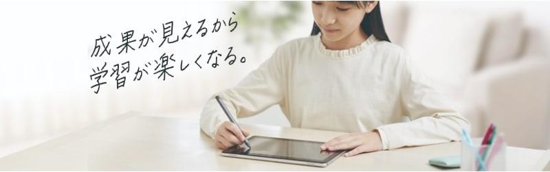 Z会高校受験コースの料金の画像