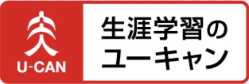 ユーキャンのロゴ