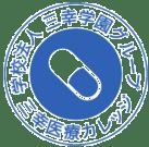 三幸学園グループ(丸型)