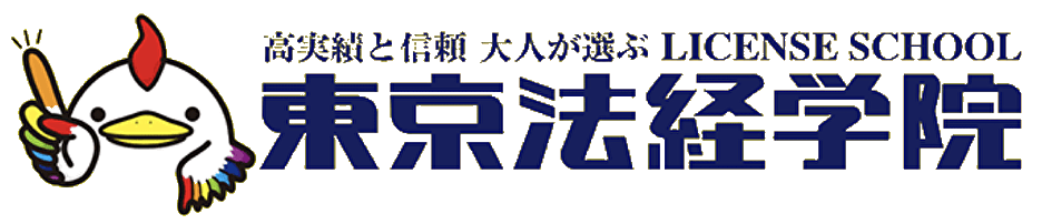 東京法経学院