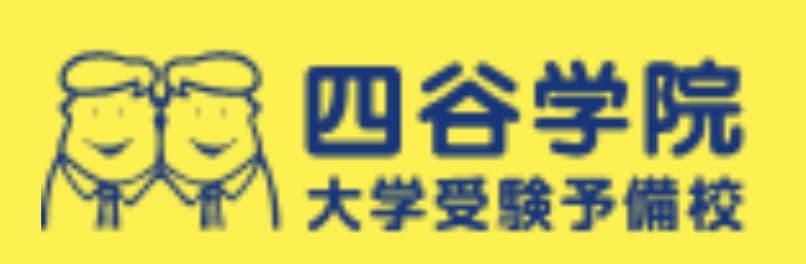 四谷学院のロゴ