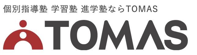 TOMASのロゴ