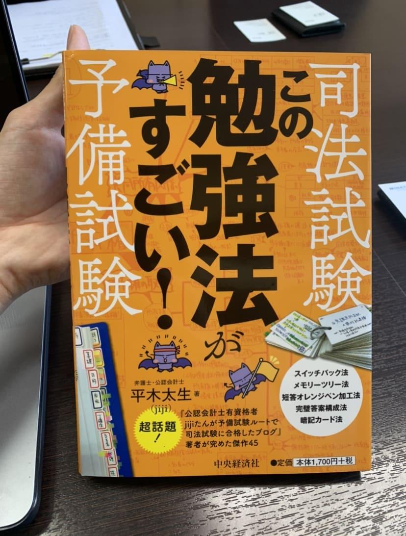 平木先生の著書