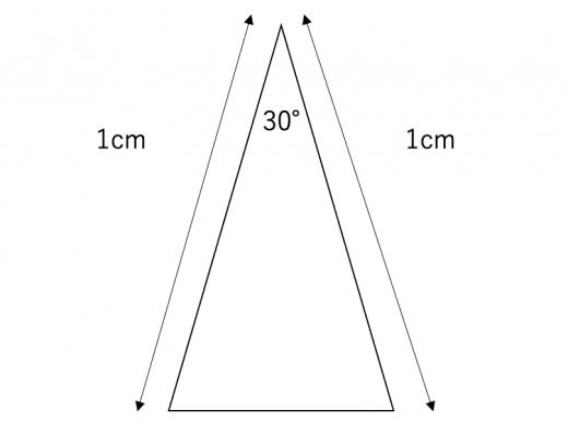 オリジナル図形問題1