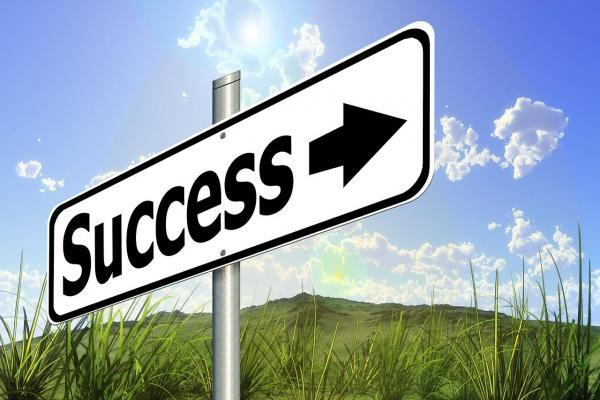 成功の標識