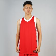 Vri Basketball Jersey