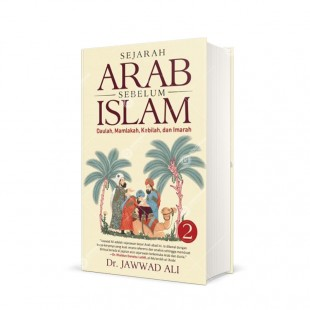 Sejarah Arab Sebelum Islam 2