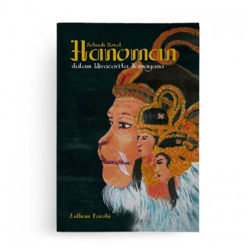 Hanoman dalam Wiracarita Ramayana