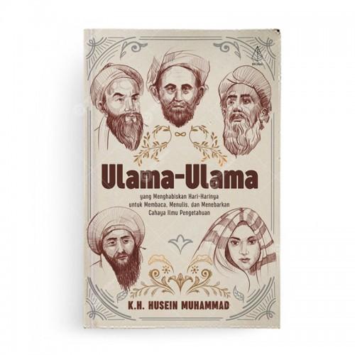 Ulama Ulama yang Menghabiskan Hari-harinya untuk Membaca